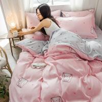 【】放心购 【网红同款】猫爪杯全棉四件套纯棉床单双人1.8米床上学生1.5被套