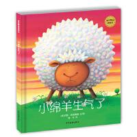 麦田精选图画书小绵羊生气了