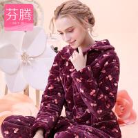 芬腾睡衣珊瑚绒夹棉女士秋冬季新款三层加厚保暖家居服套装