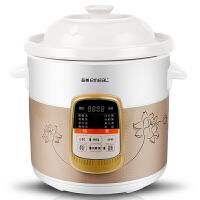 益美(EMEAL)电炖锅电砂锅全自动白瓷煲汤锅煮粥锅bb煲粥炖汤锅