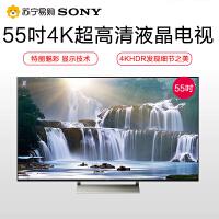 【苏宁易购】Sony/索尼 KD-55X9300E 55英寸4KHDR液晶网络智能电视X9300D后继