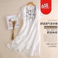 夏装新款原创设计大码女装清新短袖天丝连衣裙气质女士显瘦长裙子GH155