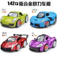 Q版卡通兰博迈凯伦合金汽车模型感应儿童益智声光玩具车