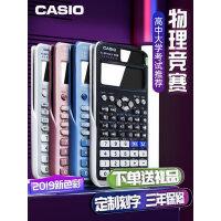 正品CASIO卡西�WFX-991CN X中文版科�W函�涤�算器物理化�W��大�W生考研高考�算器���考��算�C多功能
