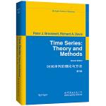 时间序列的理论与方法 第2版