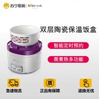 【苏宁易购】Bear/小熊 DFH-B13M2电热饭盒双层陶瓷保温预约定时可插电热饭器