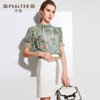 商场同款诗篇2018夏季新款真丝印花蕾丝透视女衬衫