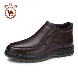 骆驼牌男靴子 2017冬季新品头层牛皮套脚厚底男鞋保暖绒里男皮靴