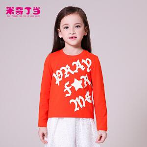 【满200减100】米奇丁当童装秋季新款上衣中大童儿童女童字母印花时尚长袖T恤衫