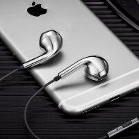 苹果耳机半入耳式男女生有线金属重低音炮手机运动耳塞式平耳电脑通用vivo华为oppo线控游戏吃鸡K歌 官方标配