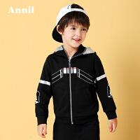 安奈儿童装男童卫衣开衫秋冬新款男孩长袖连帽衣服套装EB735308