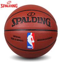 斯伯丁篮球官方正品耐磨室外nba男7号儿童5小学生非真皮牛皮