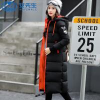 新款秋冬女先生长袖保暖外套大码加肥加大女装棉服中长款