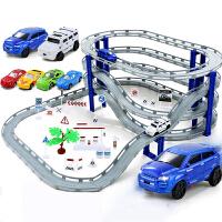 育儿宝 轨道车 塑料合金小火车头套装百变多层电动火车电动赛车男孩3岁以上礼物亲子互动游戏儿童玩具用品