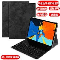 苹果2018新iPad pro11英寸蓝牙键盘平板电脑保护套ipadpro11保护套 网红壳pro Pro11寸 【升