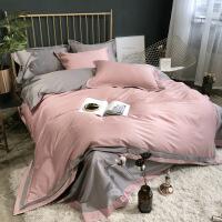 【人气】北欧风纯色60支长绒棉贡缎全棉四件套素色双拼被套床单笠床上用品