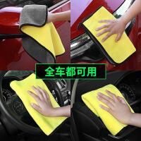 洗车毛巾 加厚吸水珊瑚绒擦车巾 双色双面高密家车两用清洁洗车巾