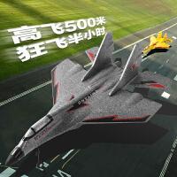 遥控飞机滑翔机大战斗机专业泡沫航模固定翼无人机儿童玩具礼物