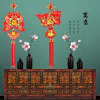 孩派 新年福字 中国结 年年有余 家居客厅装饰挂饰 春节用品 双鱼挂件