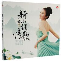 陶辚竹 新小调情歌24K金碟CD