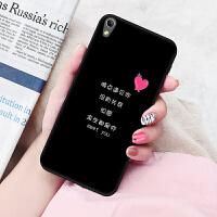 vivoY51手机壳v0viy51a套vicoy彩绘vo硅胶软viuoy新款v0iv51l个性情侣v