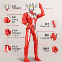 泰罗奥特曼玩具男孩发光可动初代赛文变形偶武器套装