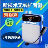 【支持礼品卡支付】索爱 S-528UHF教师专用大功率喇叭教学便携讲课无线小蜜蜂扩音器