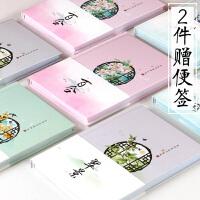 古风本子B6精装本手帐本 日记事本文具中国风创意 笔记本复古学生