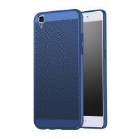 OPPO R7S手机壳 oppor7s保护套 oppo r7st r7sm 手机壳套 保护壳套 全包轻薄蜂巢透气散热防