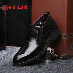 蜘蛛王男鞋加绒冬款男棉鞋真皮商务正装鞋布洛克尖头棉皮鞋橡胶底