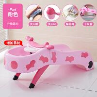 儿童洗头躺椅宝宝洗头椅子小孩洗头床洗发架可折叠