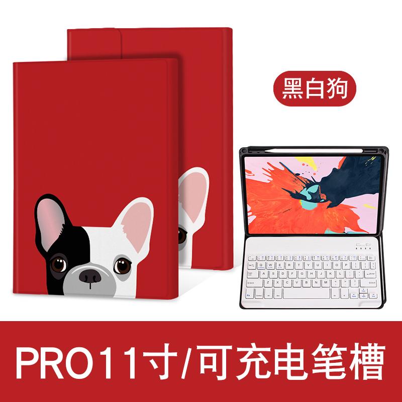 20190705043518653iPad2018air2苹果5平板电脑6保护套Pro11英寸mini4新款9.7无线蓝牙键盘10.5