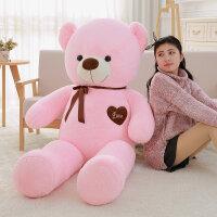 毛绒玩具抱抱熊泰迪熊熊猫公仔特超大号布娃娃送女友新年生日礼物 直角量2.3米 全长2.0米(箱装+小熊+11朵玫