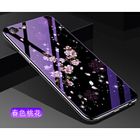 i�O果iphone6�{色玻璃4.7寸小屏A1589 A1700手�C��A1586防摔i6保�o套A163