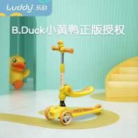 小黄鸭儿童双用滑板车2-5岁可折叠可坐骑多功能踏板车3个2岁中性