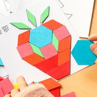 2-3-4-5-6周岁7岁男女孩早教益智木质七巧板拼板儿童拼图智力玩具