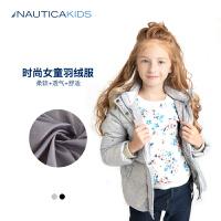 诺帝卡童装 女童羽绒服儿童羽绒外套17冬季新款短款连帽羽绒衣