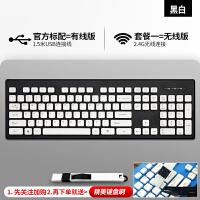 巧克力键盘办公游戏轻薄静音笔记本外接电脑有线无线键盘USB家用商务办公