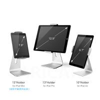 平板支架桌面大平板电脑铝合金直播支架ipad通用pro新款 【7寸~13寸】平板通用
