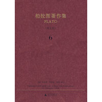 柏拉图著作集 6 (英文本)