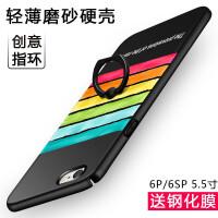 【包邮】苹果iPhone6Plus手机壳 苹果6Plus 保护套磨砂潮防摔指环硬壳 创意彩壳+指环支架
