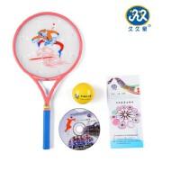 柔力球官方正品久久星太极柔力球儿童球拍适合3-10岁儿童使用