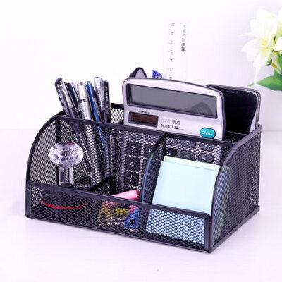 得力笔筒创意时尚 韩国小清新多功能金属收纳盒办公用品文具桌面摆件网纹笔桶笔座 买就送中性笔