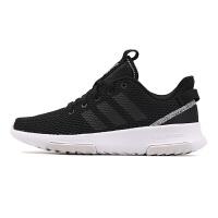 Adidas阿迪达斯女鞋 NEO运动网面透气休闲鞋 CG5764