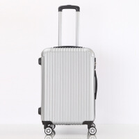行礼拉箱手拉箱学生时尚潮流大容量26寸28寸拉杆箱万向轮密码旅行箱男女