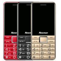 纽曼 C360电信版老年机直板老人机大字大屏按键老人手机电信手机 直板大字大声大屏老人电信天翼手机老年手机