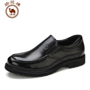 骆驼牌 新品商务休闲鞋男鞋 舒适耐磨时尚休闲皮鞋套脚鞋