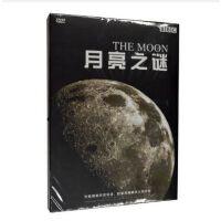 BBC纪录片dvd影碟片 月亮之谜 盒装DVD 中英双语 中英字幕