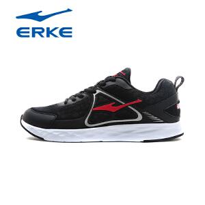 鸿星尔克男鞋跑步鞋 2017新品休闲慢跑鞋 轻便透气男子运动鞋