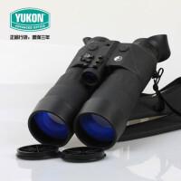 白俄罗斯YUKON 猫眼GS2.7x50 3.5x50双筒红外线夜视仪 狩猎夜视仪 夜视望远镜